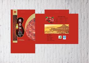 红枣包装箱设计
