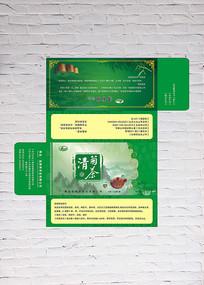 矢量清菊茶包装设计