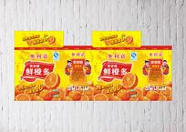 鲜橙多包装箱设计
