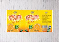 橙汁饮料瓶贴
