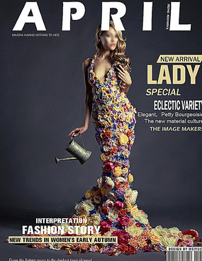 時尚雜志封面排版