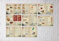 水墨中国风菜谱