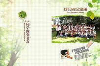 毕业纪念册封面1