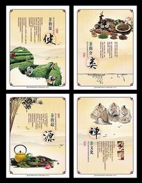 茶叶文化展板