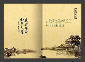 复古画册内页设计