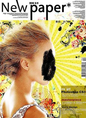 時尚雜志封面2