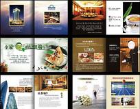 星级酒店宣传册