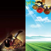 中国茶文化画册