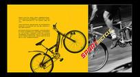 自行车企业画册