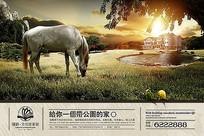 文化产业园广告